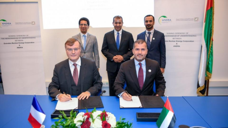 Signature d'un accord avec Emirates Nuclear Energy Corporation